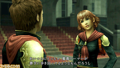 Final Fantasy Type-0 - Cater