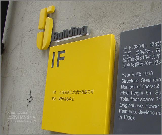 CHINA2011_363