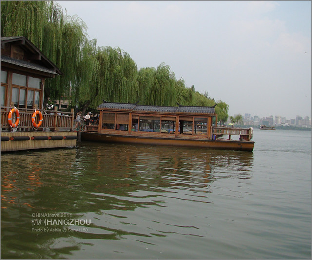 CHINA2011_105