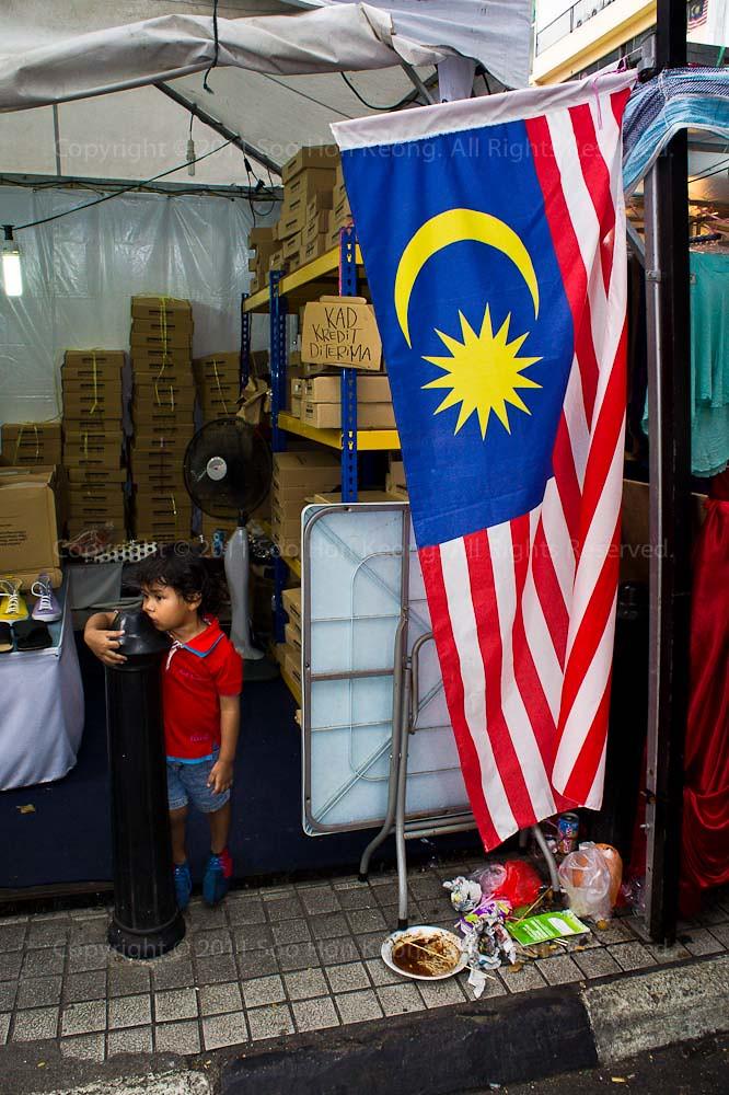 Aku Anak Malaysia @ KL, Malaysia
