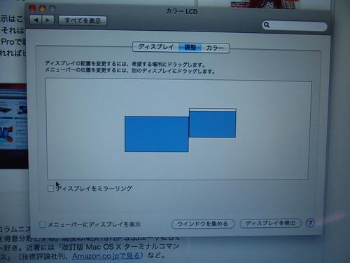 CIMG8165.JPG