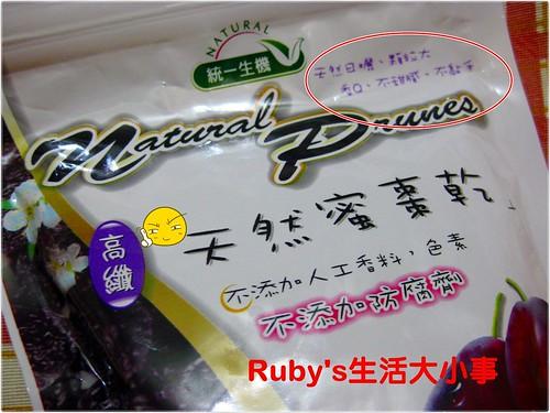 統一生機天然蔓越莓乾 (3)