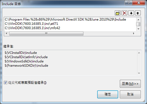 chrome_vc2010_express_include