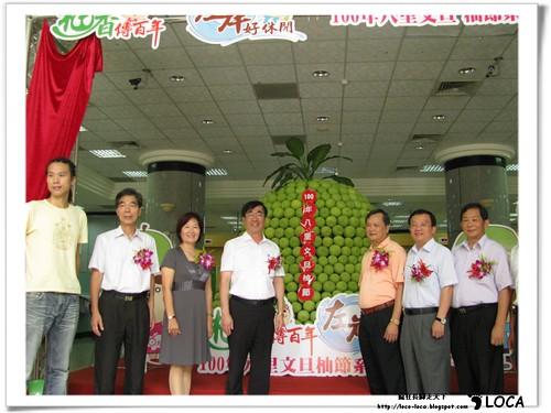 柚香傳百年,左岸好休閒IMG_7982.jpg