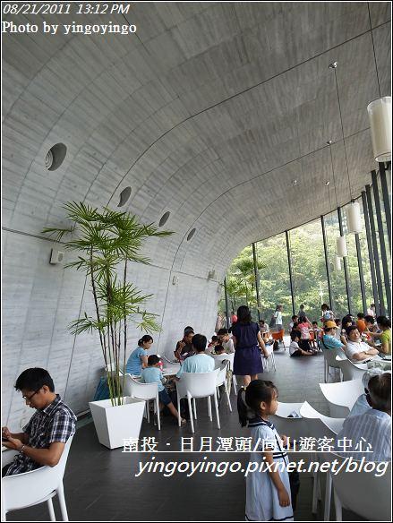 南投魚池_向山遊客中心20110821_R0041605