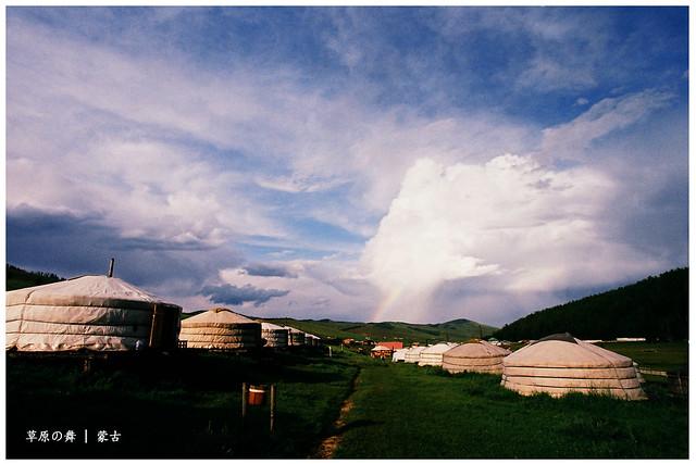 Mongolia006