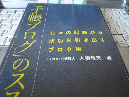 P1050312.JPG