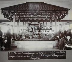 Album Soerakarta 1932