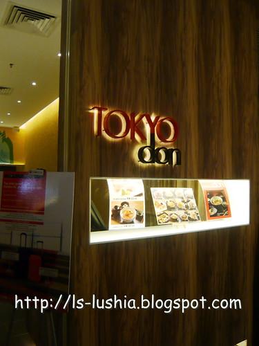 TokyoDon_001