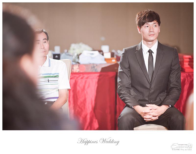 [婚禮攝影]碧娟&呈文 婚禮記錄-067