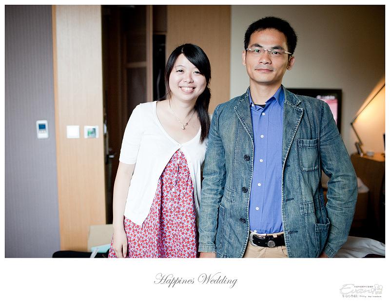 [婚禮攝影]碧娟&呈文 婚禮記錄-029