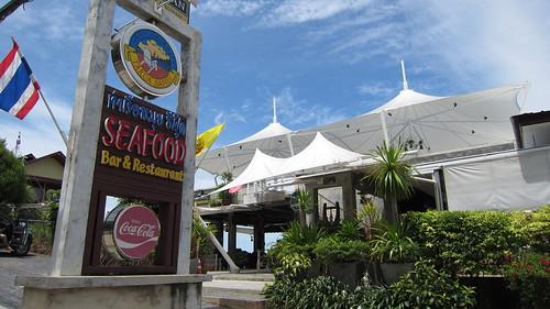 サムイ島 シービューシーフードレストラン タールア Ta Rua
