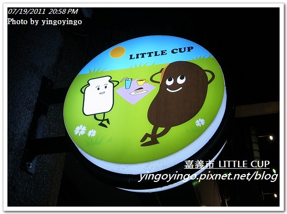 嘉義市_LITTLE CUP20110719_R00408340