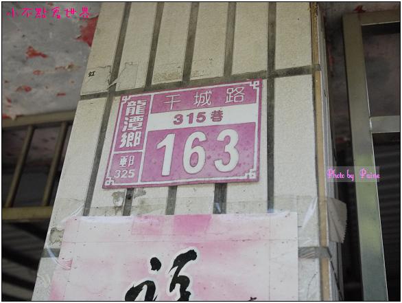 干城路米干 (9).JPG