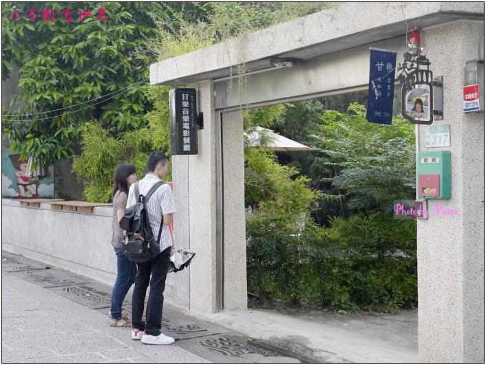 逛三峽老街 (8).JPG