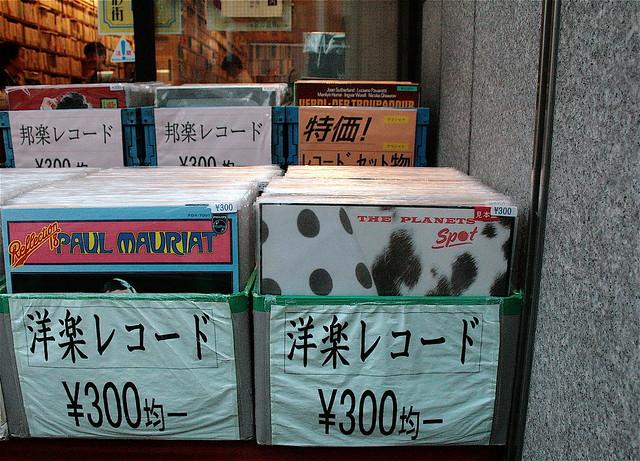 RECORDS SHOP, Ikebukuro, HASHODO KOSHOTENIMG_8570