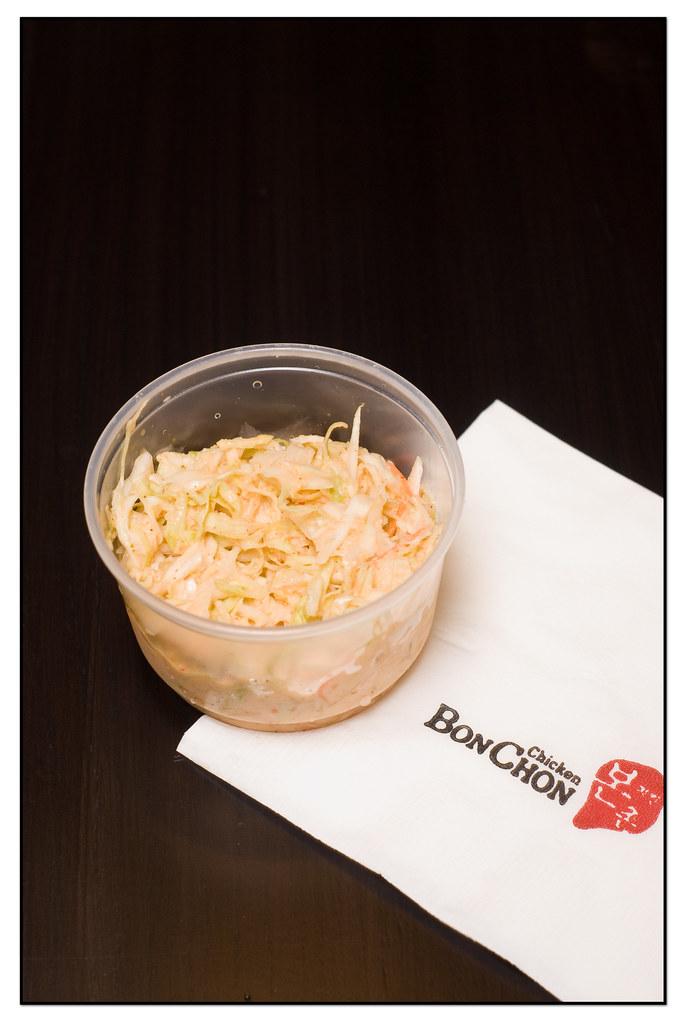 Bonchon-004