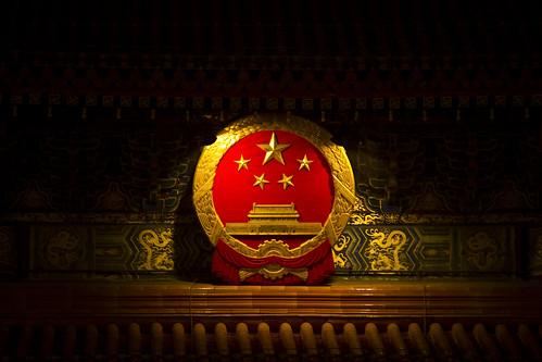 The comunist symbol in Tiananmen