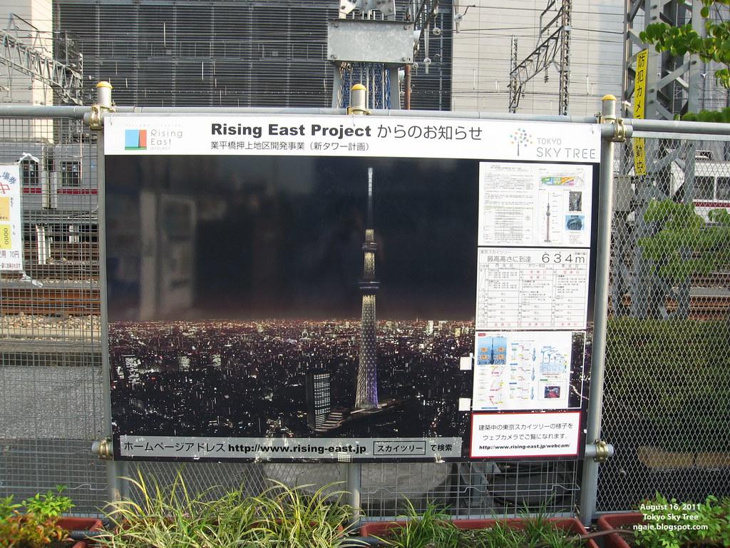 Tokyo Sky Tree Sightseeing Square