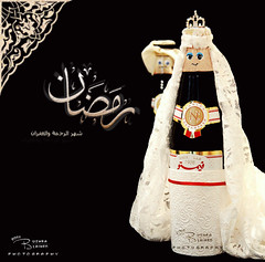 Vimto 4/4 ( .d  ~) Tags: red party black love beautiful marriage crown simple ramadan 1908 vimto