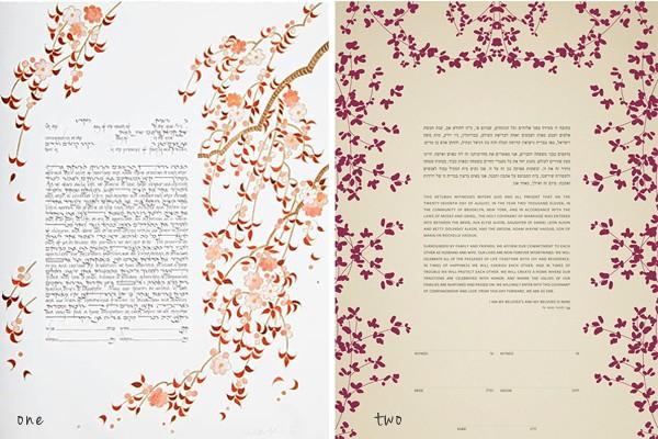 Cherry Blossom Ketubahs 1