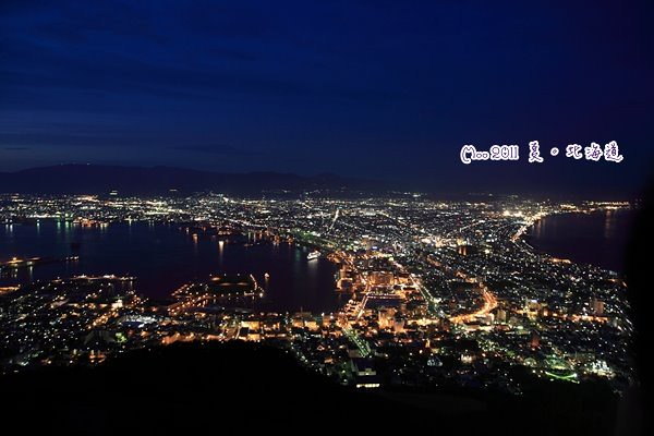 函館山-8