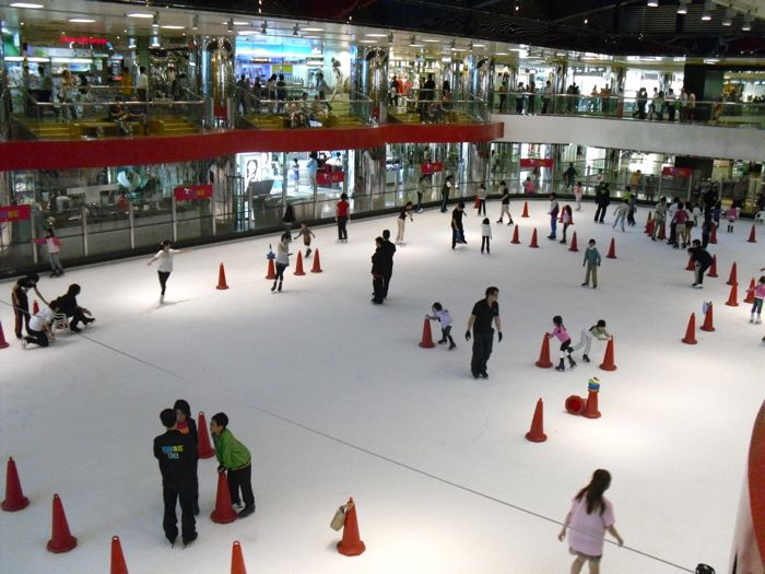 city plaza ice rink