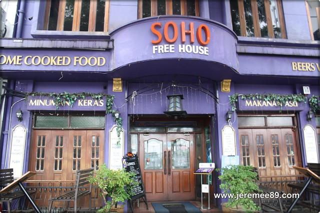 Soho Free House @ Upper Penang Road