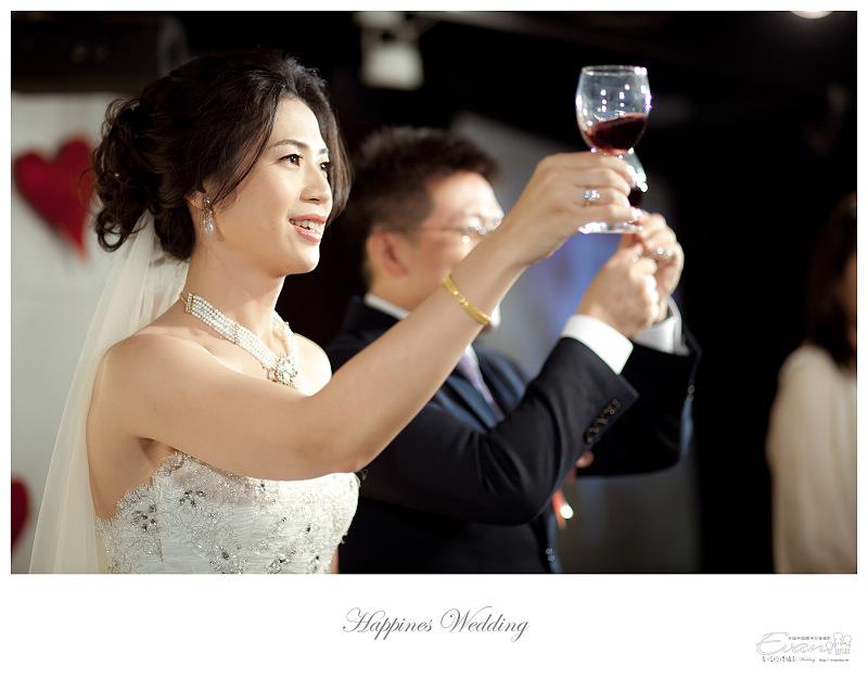 [婚禮攝影]政修與素玫 婚禮喜宴_099