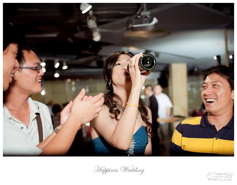 [婚禮攝影]政修與素玫 婚禮喜宴_166