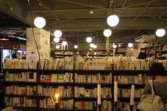 Keibunsha Book Store Kyoto