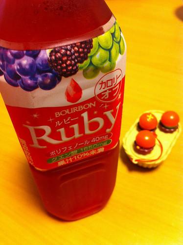 Rubyドリンク