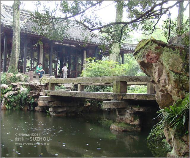 CHINA2011_327