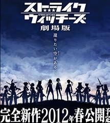 110831 - 2012年劇場版《STRIKE WITCHES》神祕新角色在海報上亮相! (1/2)