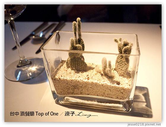 台中 頂餐廳 Top of One 6