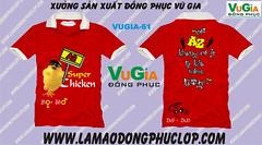 NHN LM O NG PHC LP TI THI BNH (DONG PHUC,) Tags: cute tin san o ty vip re ha