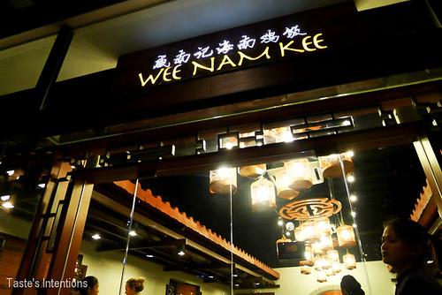 Wee Nam Kee - Exterior