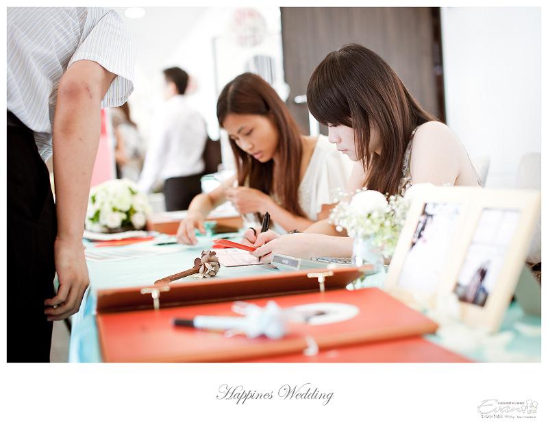 [婚禮攝影]碧娟&呈文 婚禮記錄-124