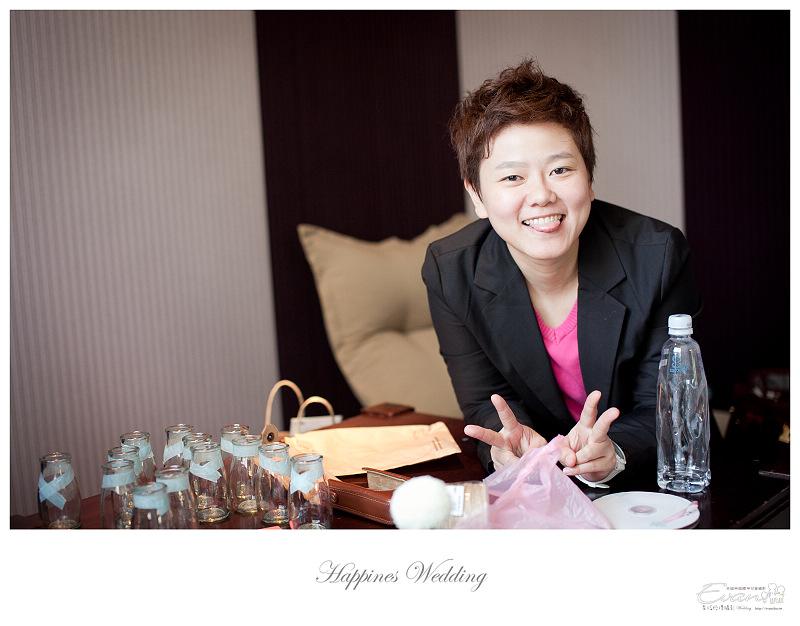 [婚禮攝影]碧娟&呈文 婚禮記錄-031