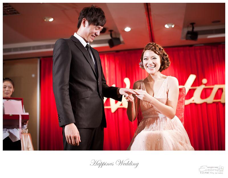 [婚禮攝影]碧娟&呈文 婚禮記錄-081