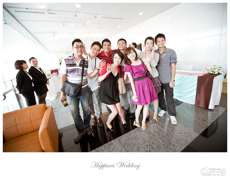 [婚禮攝影]碧娟&呈文 婚禮記錄-123