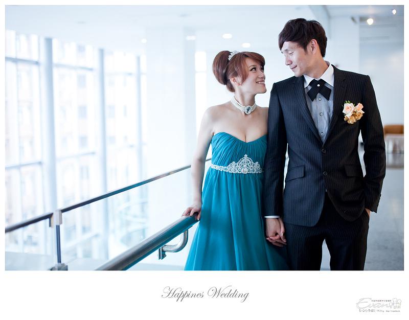 [婚禮攝影]碧娟&呈文 婚禮記錄-248