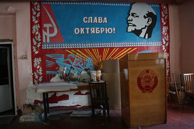 Гудбай, Ленин!