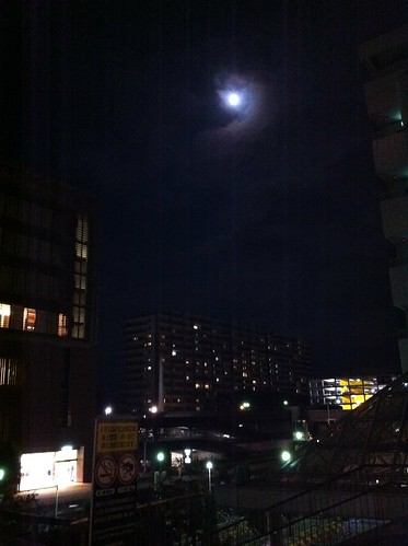Full moon over Tsukuba during midautumn