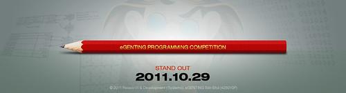 eGenting Programming Competiton 2011