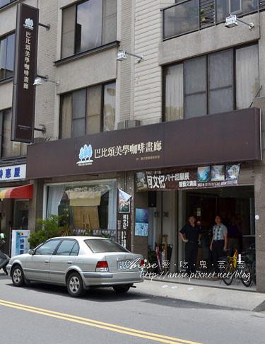 巴比頌美學咖啡畫廊001.jpg