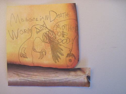 Mongolian Death Worm /