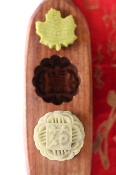 Wasabi Mooncakes - Li Yen