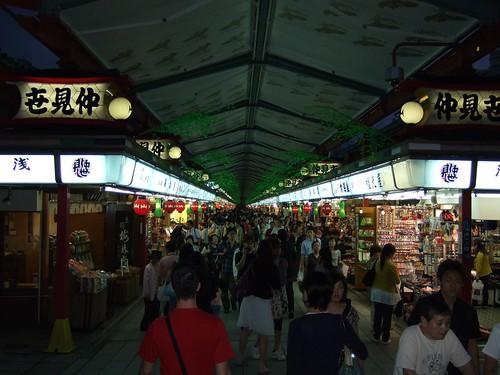 0426 - 10.07.2007 - Asakusa Templo Kannon