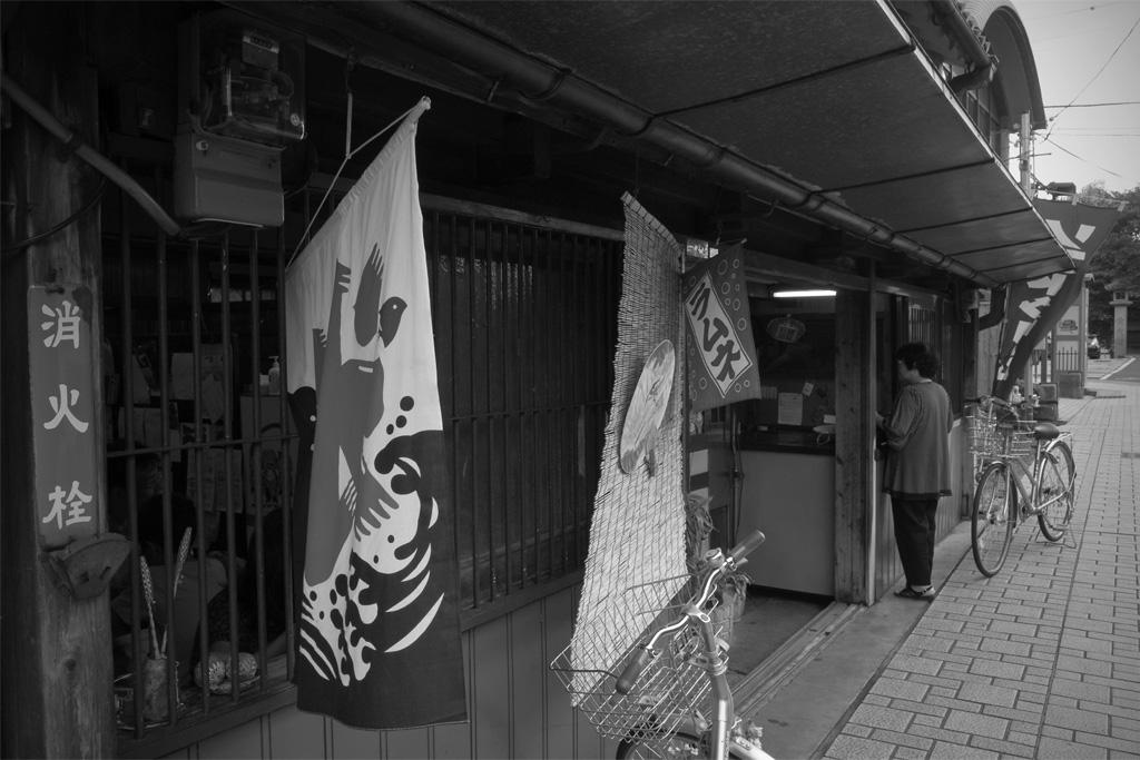 Teraman Shoten - Kakigori shop